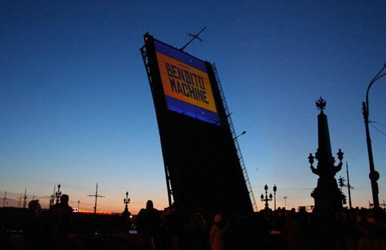 The wonderful Multivision Film Festival in St. Petersburg (Rusia)