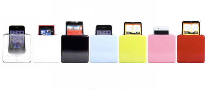 Cube comes in 7 different colors.