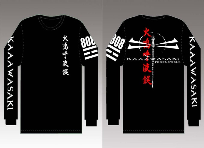 DRAGONFLY Cast and Crew long sleeve shirt