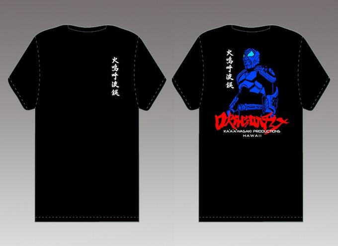 "DRAGONFLY ""Blue"" T-shirt"