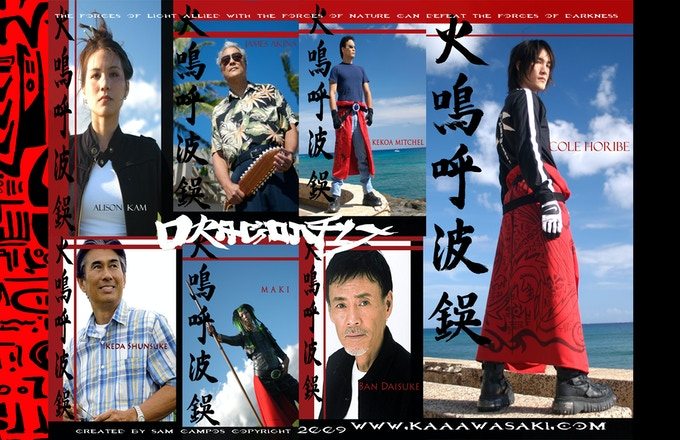 Cast of DRAGONFLY Alison Kam, Maki, Jim Akina, Ban Daisuke, Ikeda Shunsuke, Kekoa Mitchell and Cole Horibe.