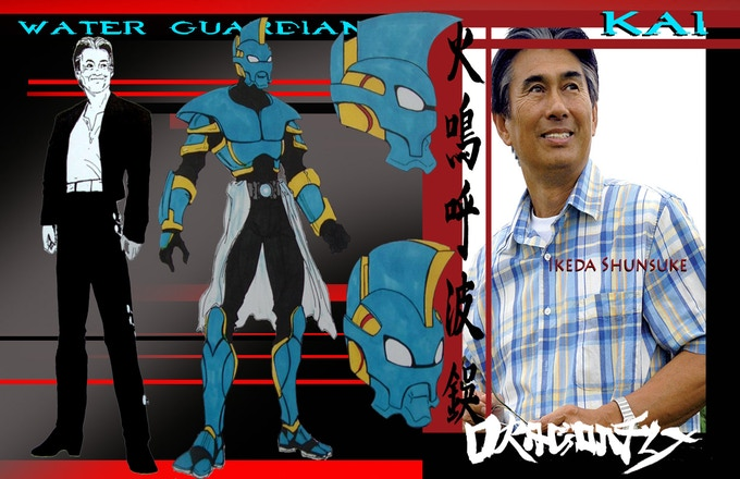"""Ikeda Shunsuke, better know for his role as """"Ichiro"""" on the Kikaida 01 series.  Ikeda was very excited to be a part of this series, he was a childhood hero of mine.  His interest alone, validated my efforts.   We lost Ikdea to cancer two years ago."""
