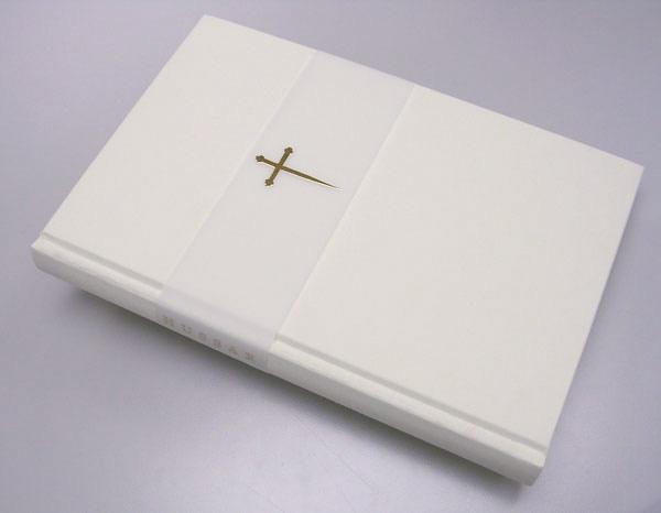 Michael Hussars book White