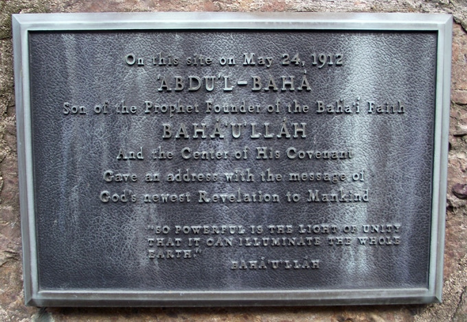 An historic marker at the White Estate in Brookline, Massachusetts