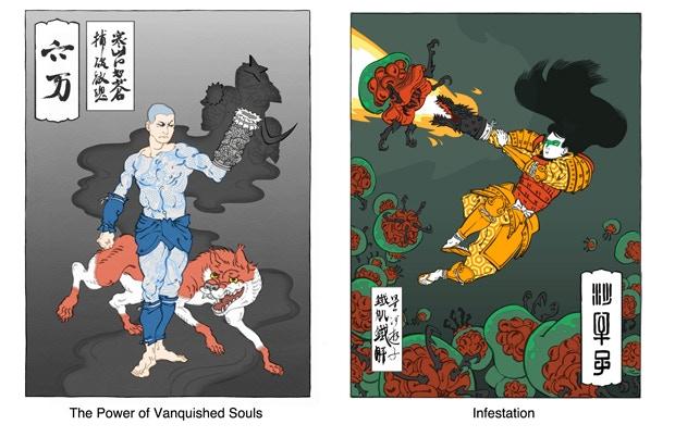 Ukiyo-e Heroes by Jed Henry — Kickstarter