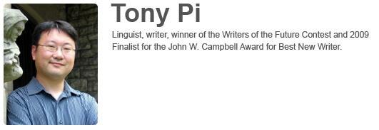 Tony Pi's Website