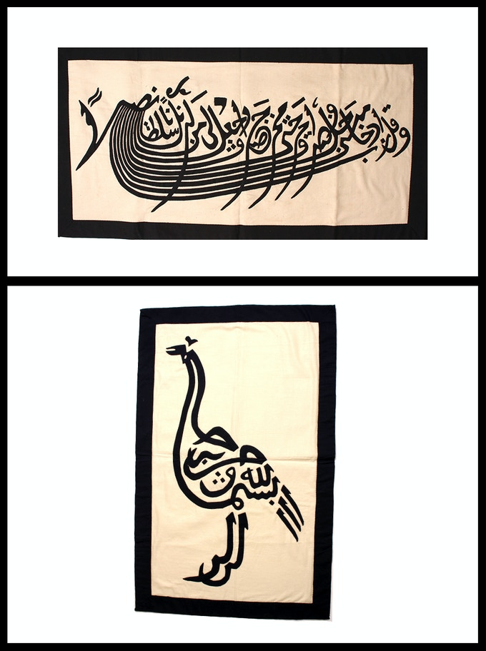 Medium Sized Tapestry Hand Made by Hany