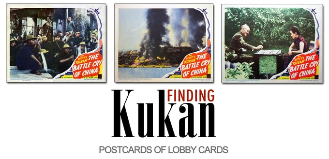 Three Postcards from the original KUKAN Lobby Cards for $25 pledge