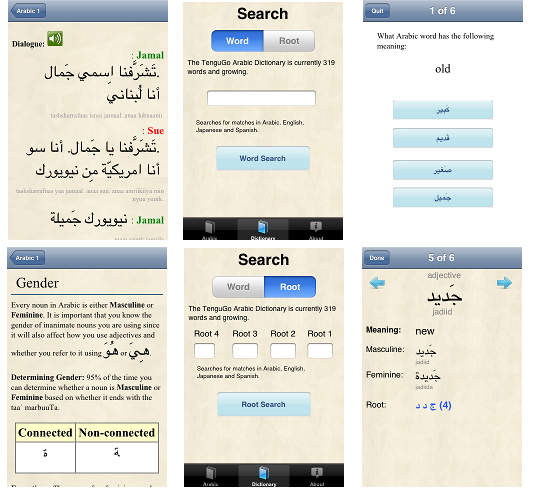 Learn Arabic by TenguGo — Kickstarter