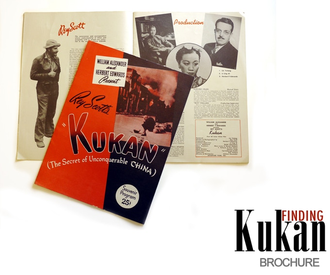 Original 1941 Fully Illustrated 18-Page Souvenir FINDING KUKAN Movie Brochure (sold at the June 1941 premiere in NYC and part of the KUKAN Press Kit at the Academy Motion Picture Arts & Sciences) for $1,000 pledge
