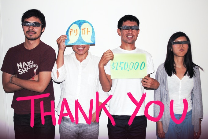 Everyone would like to say thank you for your support! (From left to right - Aymeric Kevin, Masaaki Yuasa, Michio Mihara and Eunyong Choi)