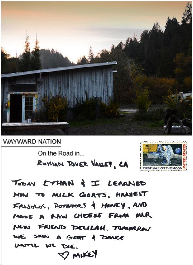 ROMANTICS (Postcard from the road)