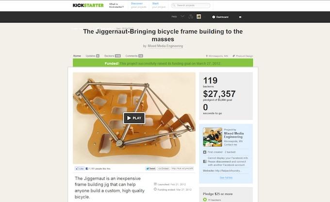 The First Kickstarter