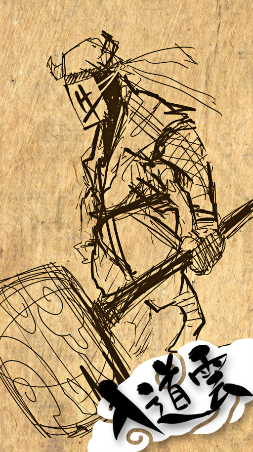 Nyuudougumo concept art