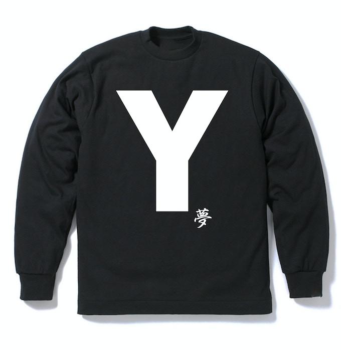 """Classic Y Dream Sweatshirt"" (Unisex)"