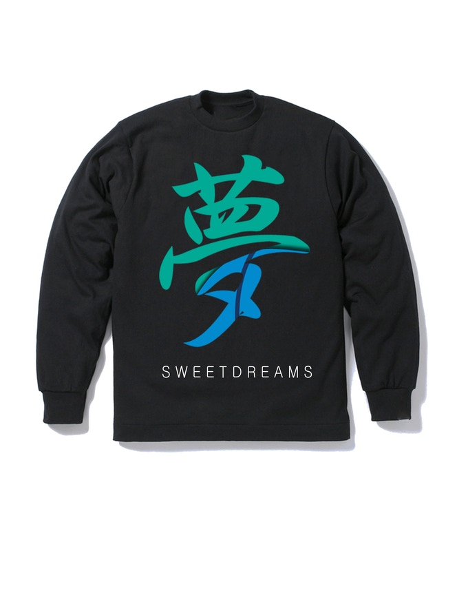 Signature Dream Symbol (Male)