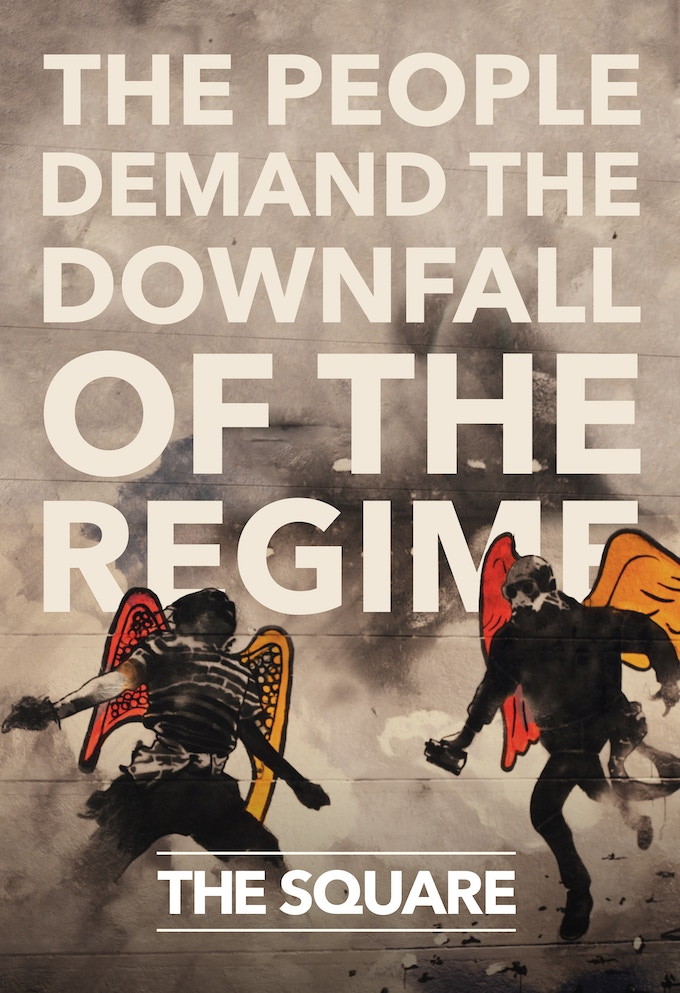 The People Demand the Fall of the Regime