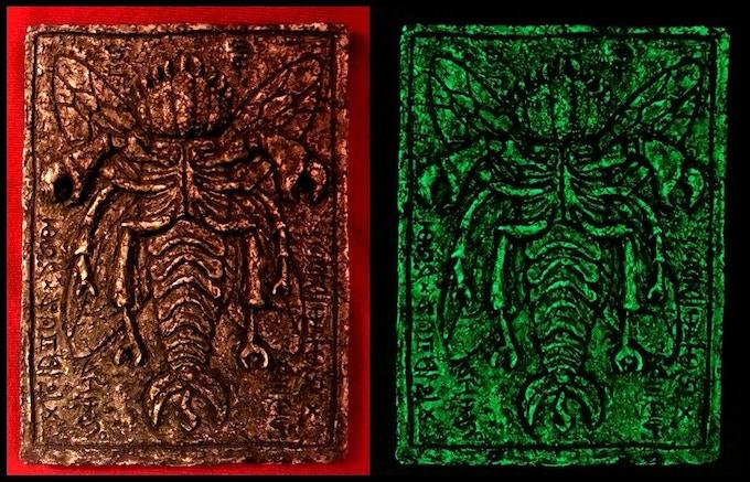 Luminescent Mi-Go Artifact by Cryptocurium