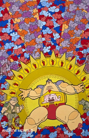 """Andy McNeil will be offering his original """"Krang"""" painting as a high-tier incentive! So rad."""