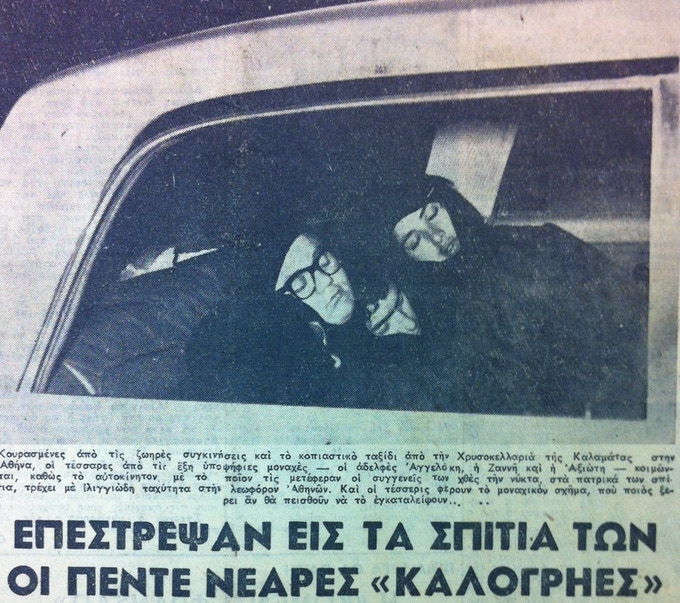Newspaper clipping of the girls' first arrest in 1962.