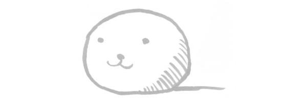 The SITER SKAIN Mascot, 'Inu Ball'