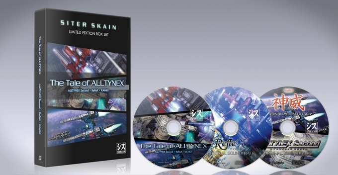 The Tale of ALLTYNEX Physical Limited Edition