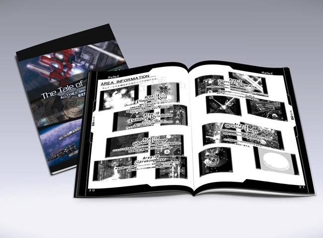 The Tale of ALLTYNEX Official Guide Book