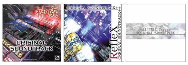 The ALLTYNEX Trilogy Original Soundtracks