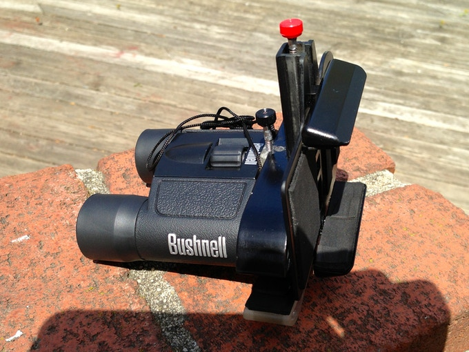 These are the binoculars we are offering at the $90 pledge level.