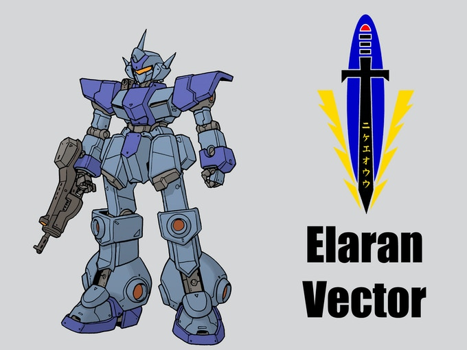 The Elaran Vector by: Mark Simmons
