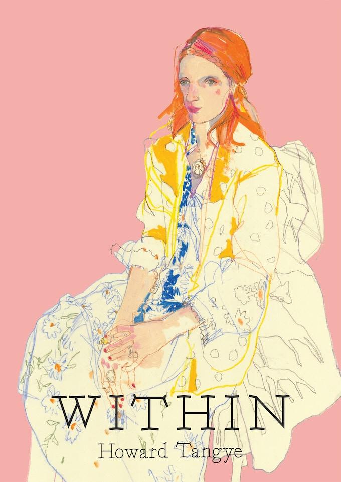 Poster – Julie