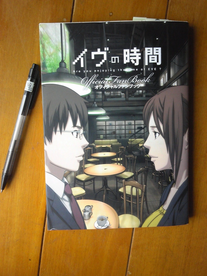 Time of EVE Official Fan Book - Japanese edition