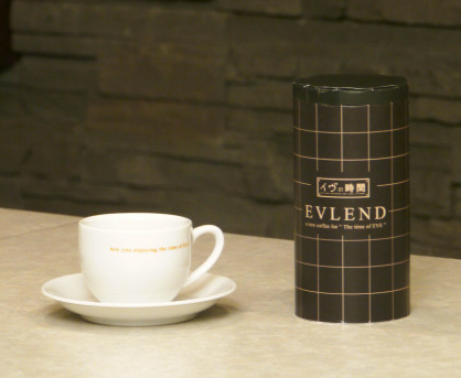 Official Time of EVE coffee cup and canister!