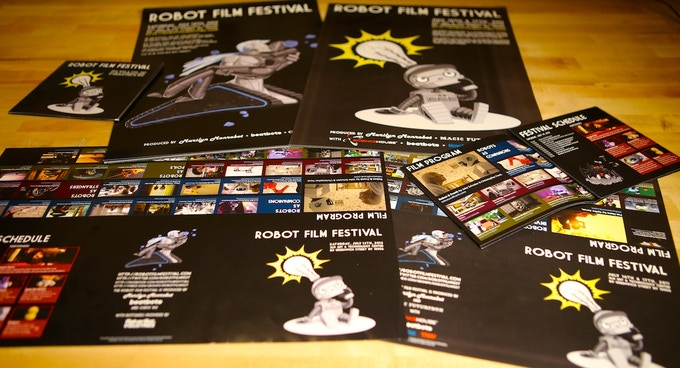 The limited-edition Robot Film Festival combination poster+program, available only to Kickstarter supporters and festival attendees!