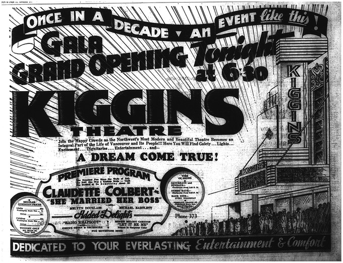 Advertisement for the theatre's opening in 1936
