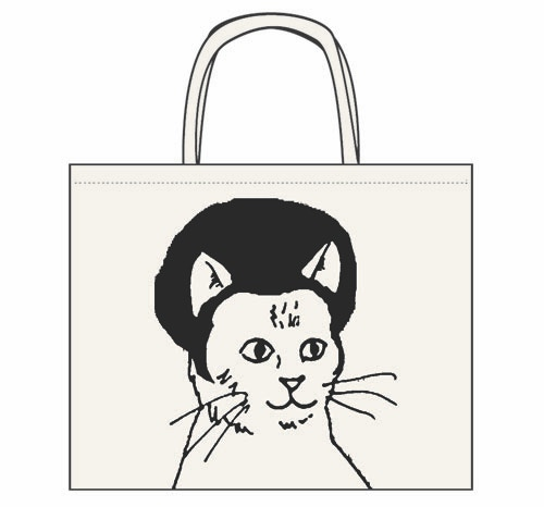 """Pretty Snake """"Afro Kitty"""" Tote"""