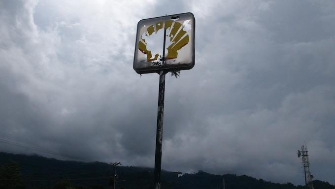 Arawa, Bougainville, Papua New Guinea