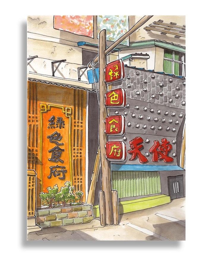 Karaoke Row, Jingdezhen, China