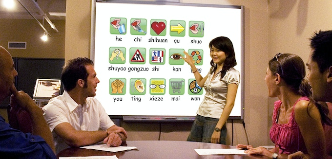 Today my visual QTalk method enables immediate communication in a second language, through simple images I call visual scaffolding. With your help, my new REVOLUTIONARY app, will help students outside a classroom enjoy these benefits immediately.