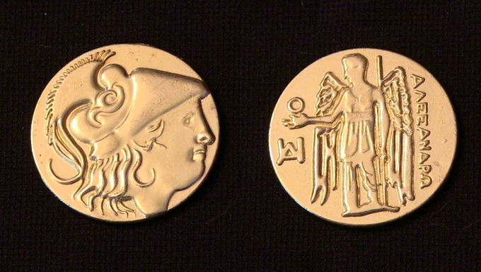 "The ""Alexander"" (quantity 1). This is a replica of his gold ""stater"", struck shortly after his death."