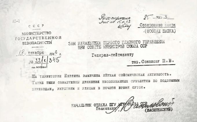 Sokolov Dispatch (Source Lena Kronblatt)