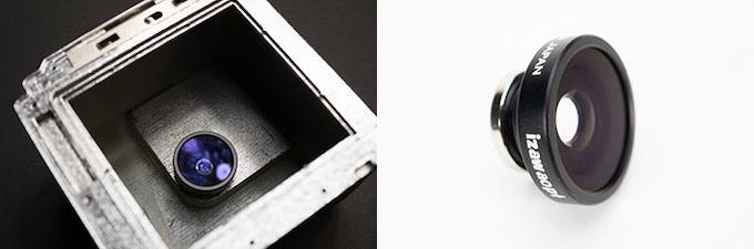 Original Internal Optimized Wide Conversion Lens (by Izawa Opt.)