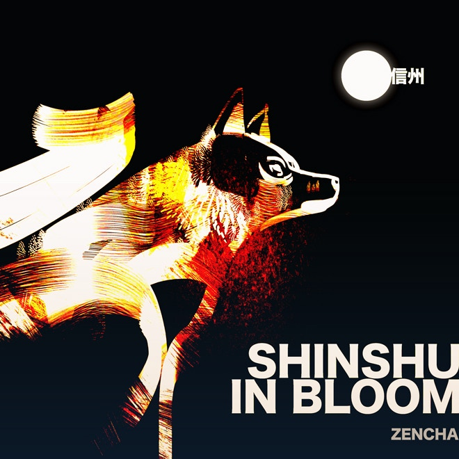 Shinshu In Bloom Limited Edition Cover