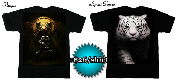 SPIRIT TIGER or NINJA T-SHIRT: $26.  The Spirit Tiger passes on a part of her knowledge and blesses you with a + 1 to your Fate Modifier.  And in the real world you may order one of these t-shirt designs.  Sizes: S, M, L, XL, or XXL.