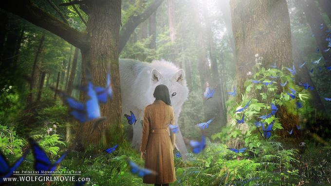 Wolf Girl Concept art