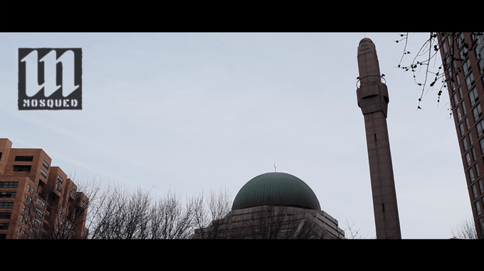 Exterior 96th Street Mosque, NYC