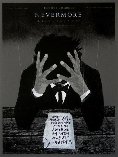Alan Hynes' Mondo Poster