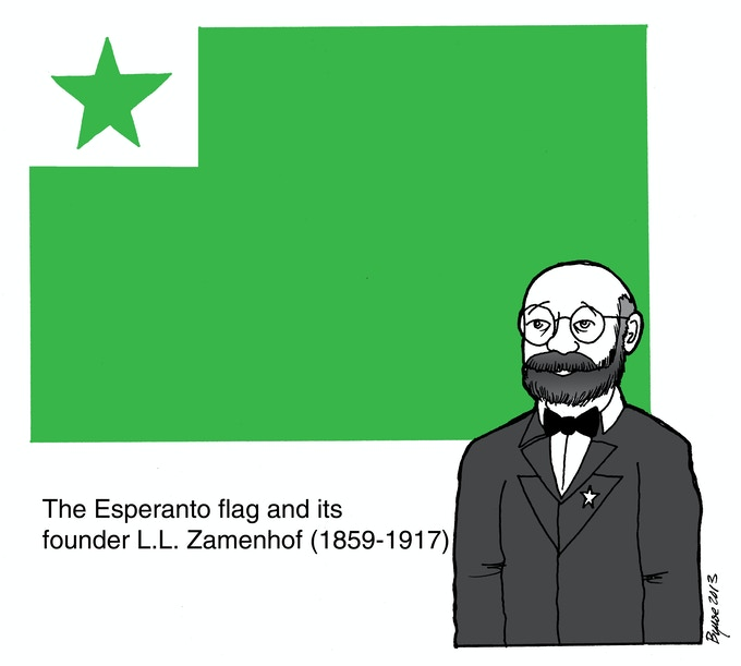 """Esperanto"" CONCEPTUAL ART - NOT Final"