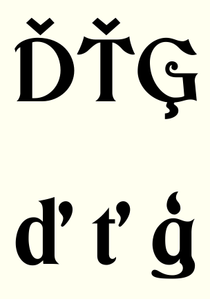 Cristoforo: Victorian Cthulhu fonts revived (again) by