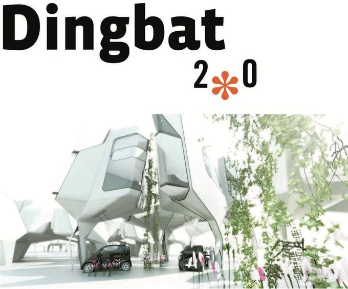 Dingbat 2.0 project by Jonathan Kleinhample